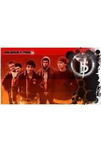 7Б (Иван Демьян) - Дискография | MP3