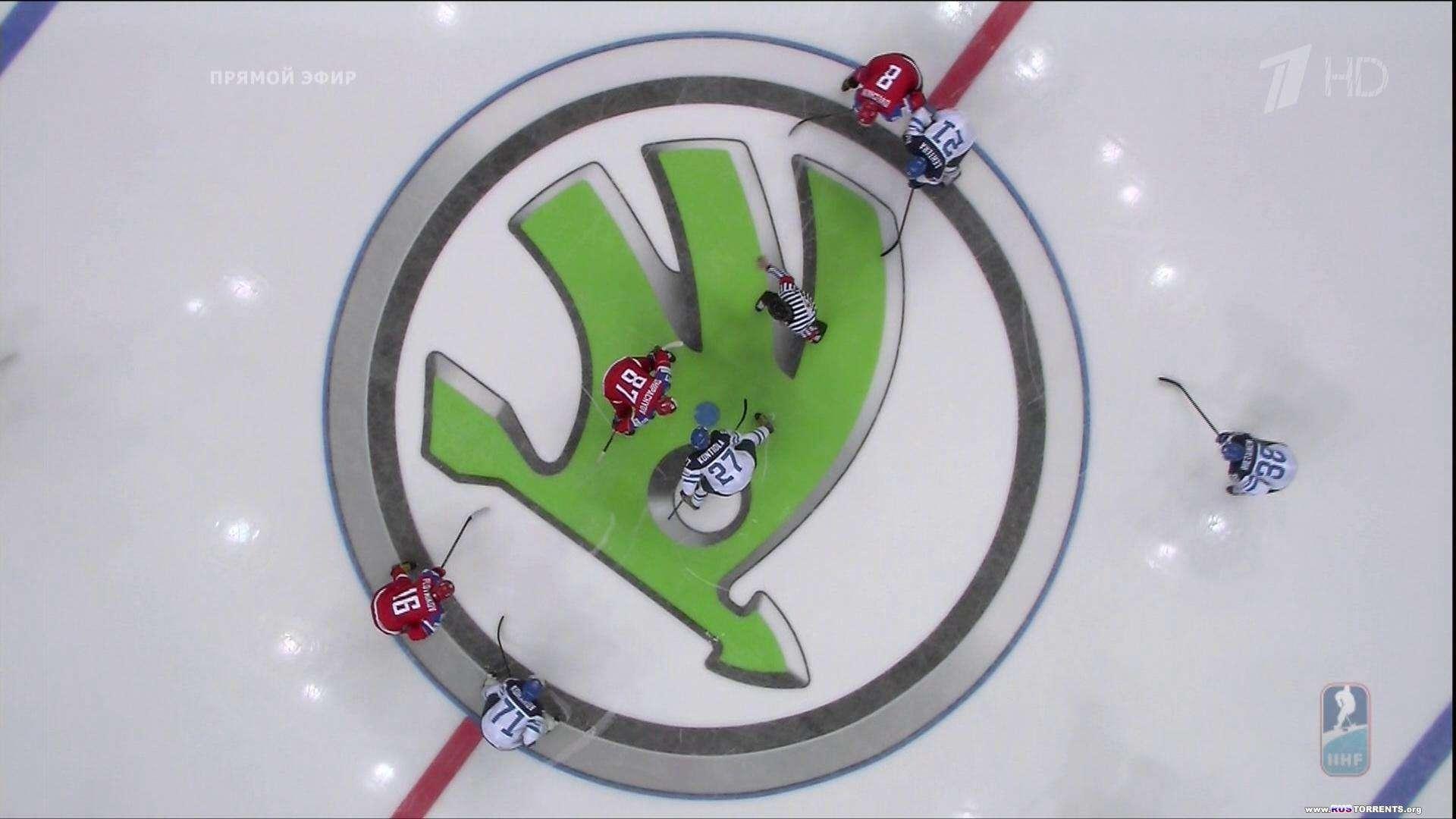 Хоккей. Чемпионат Мира-2014. Группа В. 2-тур Россия - Финляндия | HDTV 1080i