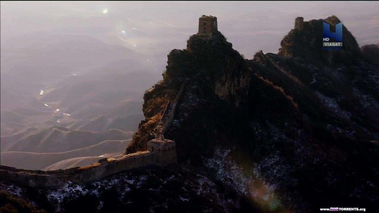 История Китая [03] | HDTV 720p | D