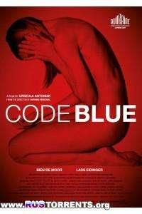Код Синий   HDRip   L1