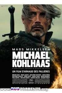 Михаэль Кольхаас | HDRip
