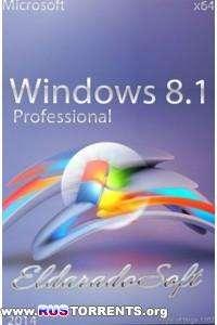 Windows 8.1 Professional x64 by ELdaradoSoft v.1.0 RUS