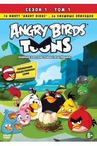 Злые птички [02 сезон: 1-26 серии из 26 + Бонусы] | WEBRip