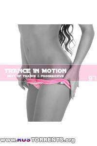 VA - Trance In Motion Vol.97 (Mixed By E.S.)