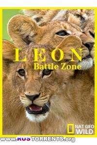 Nat Geo Wild: Война львов | HDTVRip