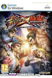 Street Fighter X Tekken | PC | Лицензия