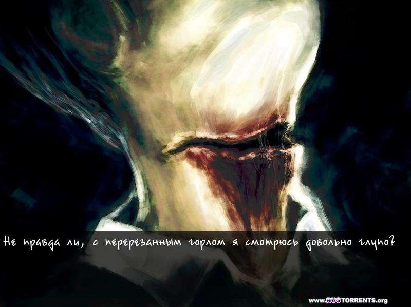 Тульпа: Игры Воображения | PC