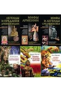 Сборник - Серия