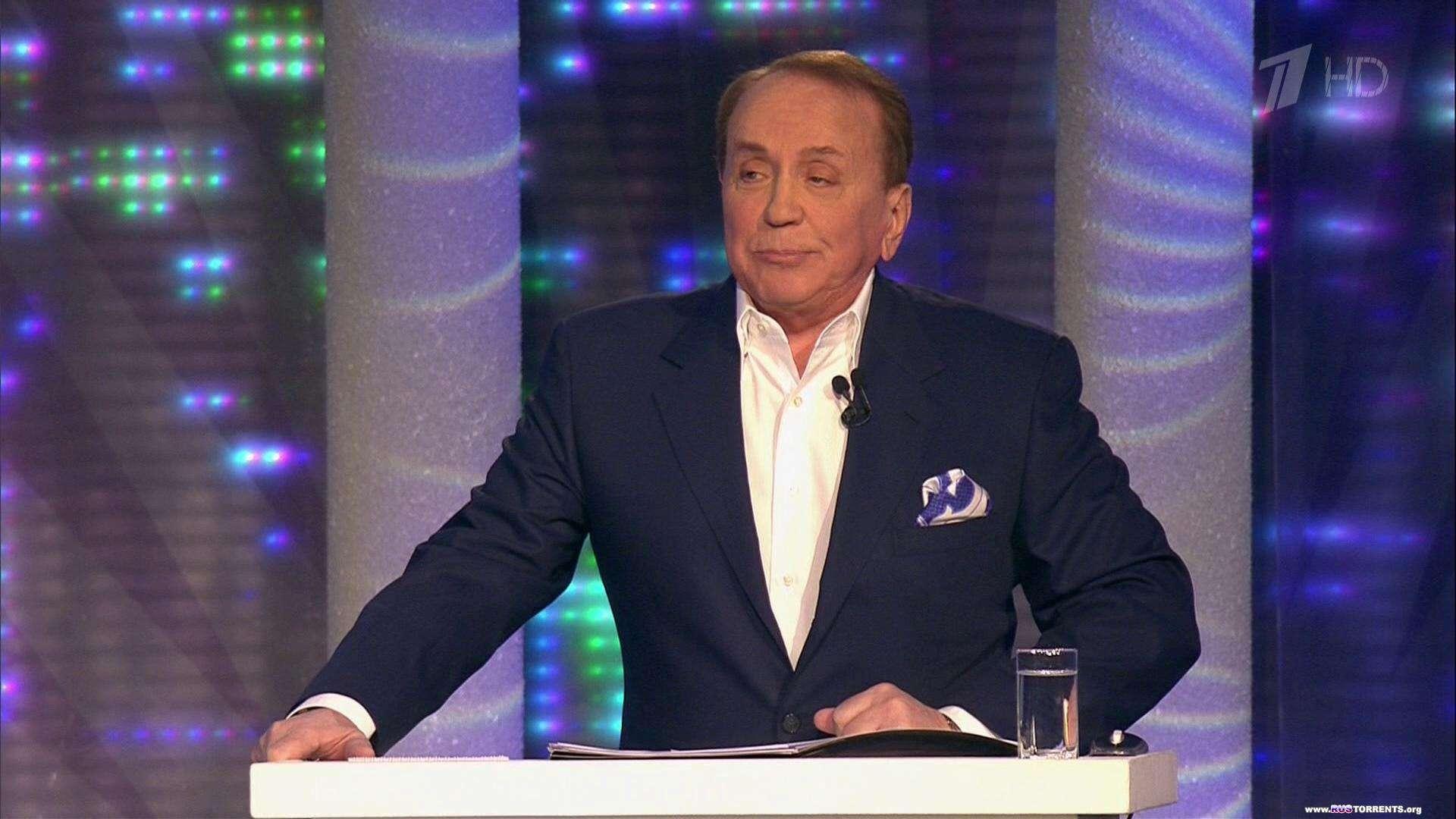 КВН-2014. Высшая лига. Вторая 1/4 финала [Эфир от 01.06] | HDTV 1080i