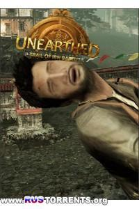 Unearthed: Trail of Ibn Battuta Episode 1 - Gold Edition | PC | Repack от R.G. UPG