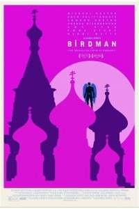 Бёрдмэн | HDRip | Лицензия