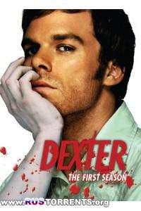 Декстер | Сезон 1