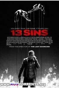 13 грехов | BDRemux | L1