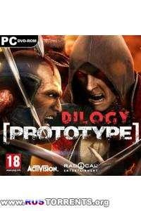 Prototype - Дилогия (2009-2012) PC | RePack от SEYTER