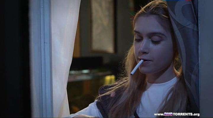 Любимые женщины Казановы [01-04 из 04] | SATRip