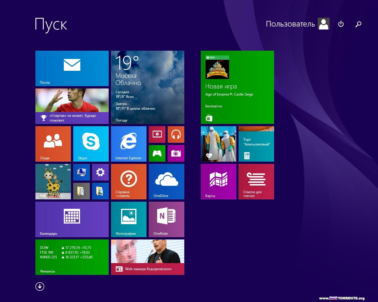 Windows 8.1 AIO 24in1 With Update x86/x64 v.17.09.2014 + Office 2013 SP1 by SmokieBlahBlah 17.09.2014 RUS