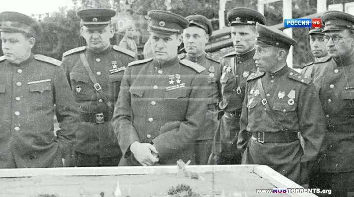 Иван Черняховский. Загадка полководца | HDTVRip