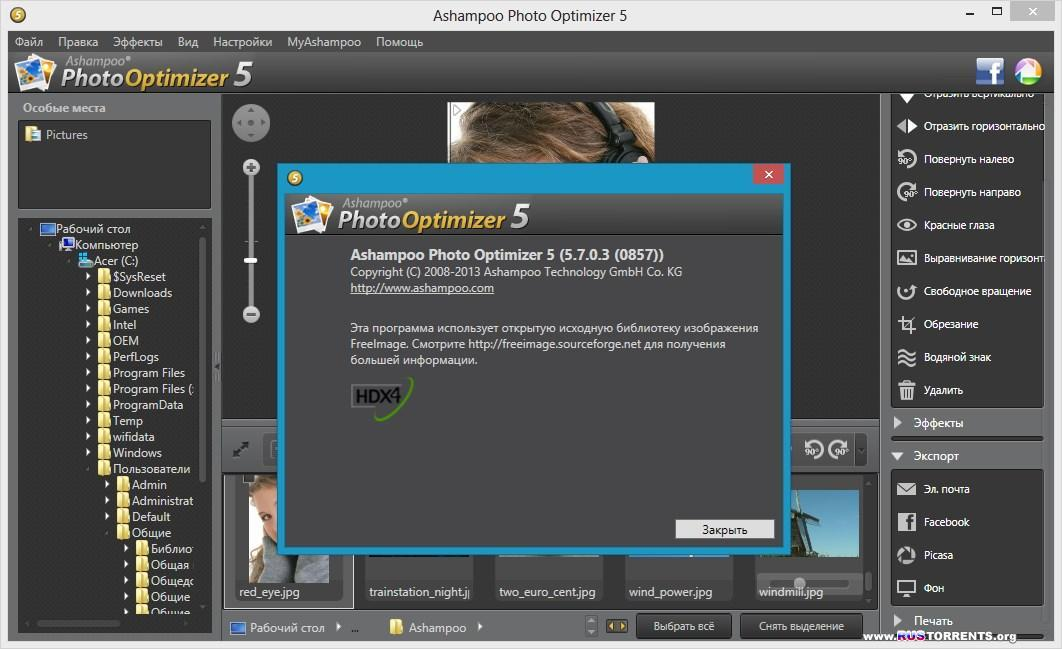 Ashampoo Photo Optimizer 5 5.7.0.3