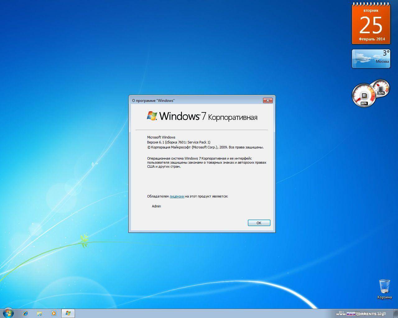 Windows 7 with SP1 �86/�64 U Russian All editions AIO Nikolay151 RUS ��� �������: 2014