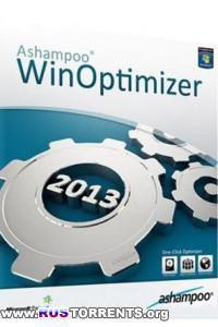 Ashampoo WinOptimizer RePack & Portable by KрoJIuK