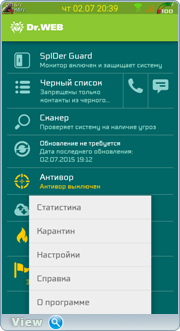 Dr.Web Security Space 10.1.2 [Android]