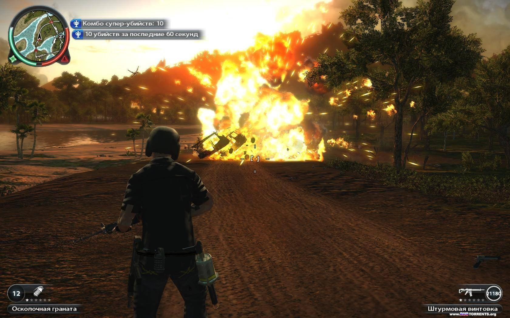 Just Cause 2 - Immortal 3 [1.1] | PC | RePack от R.G.Creative