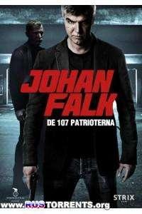 Юхан Фальк 8 | HDRip | L1