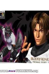 Bloody Roar: Primal Fury | РС