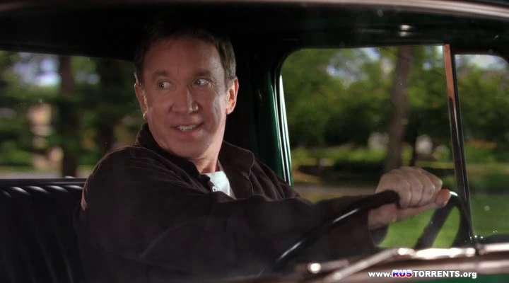 Последний настоящий мужчина [S01] | WEB-DLRip | D | Paramount Comedy