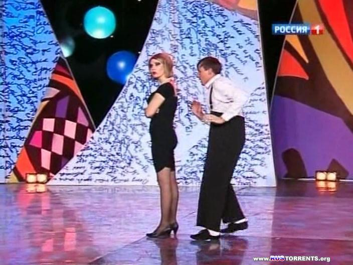 Смехопанорама Евгения Петросяна (эфир от 10.03.2013) | SATRip