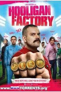 Фабрика футбольных хулиганов | HDRip | L2