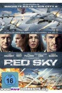 Красное небо | BDRip 1080p | L2