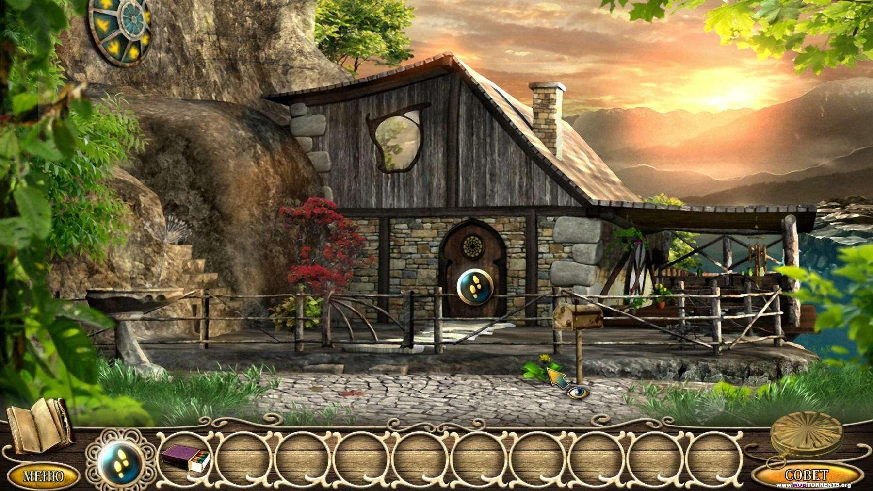 Истории с Драконовой горы 2: Логово | PC