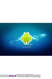 Android | Король Математики | Моя Железная Дорога | Головоломки Для Мозга | Крошечные Границы Империй | 4 игр.
