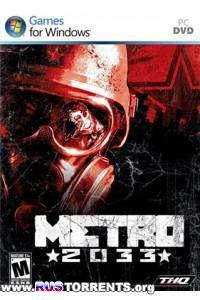 Metro 2033 [RePack by Spieler]