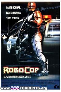 Робокоп / Робот-полицейский | BDRip