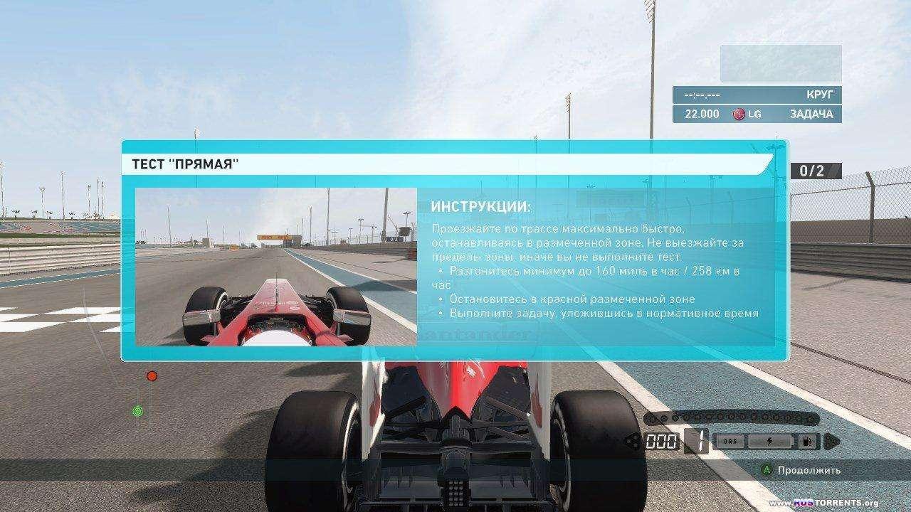 F1 2013 | XBOX360