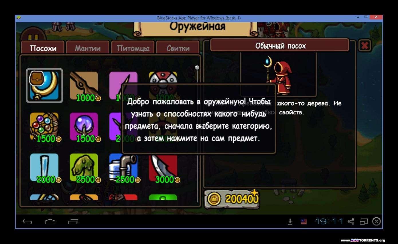 Magicka v1.3.2 | Android