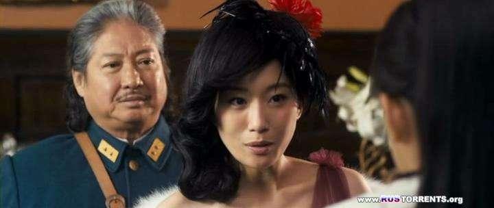 Принцесса и семь мастеров кунг-фу | DVDRip | A1