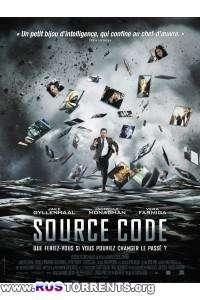 Исходный код | BDRip-AVC