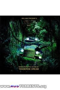 Tangerine Dream - Sorcerer [2 CD] | MP3