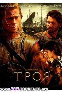 Троя | BDRip
