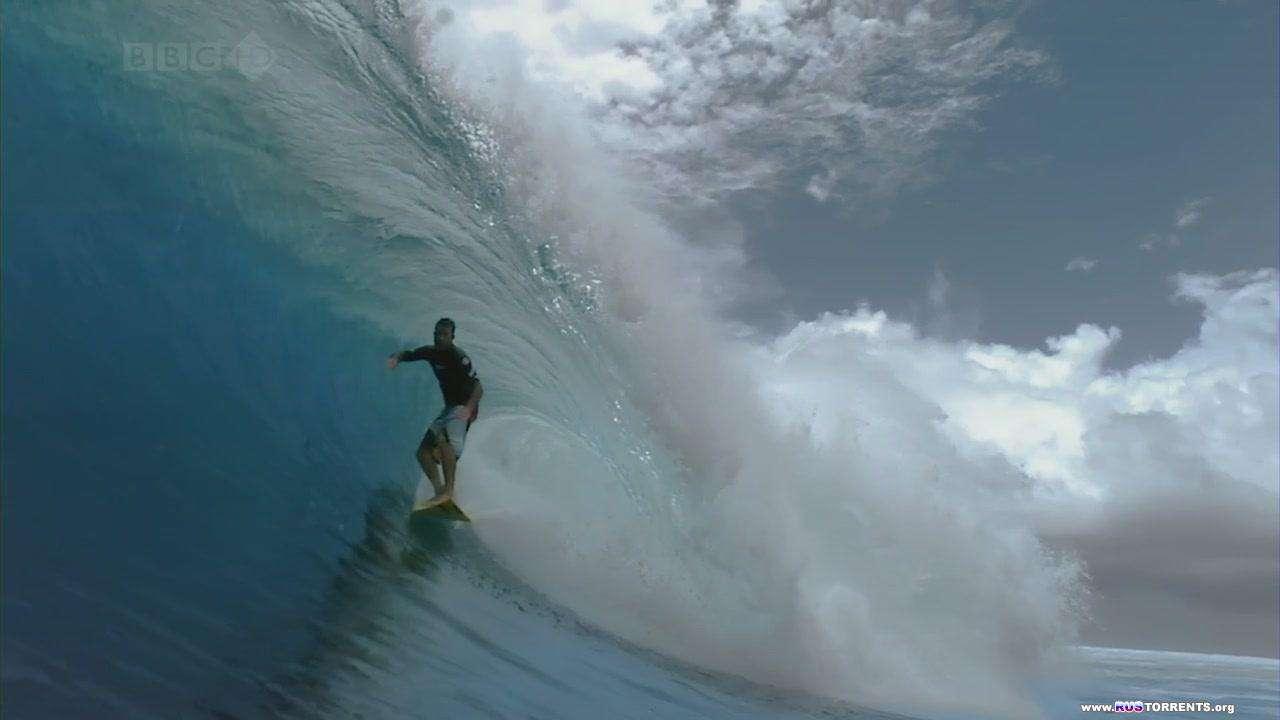 BBC: Тайны Тихого океана (6 серий из 6) | HDTVRip  [720p]