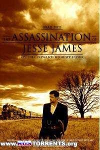 Как трусливый Роберт Форд убил Джесси Джеймса | BDRip