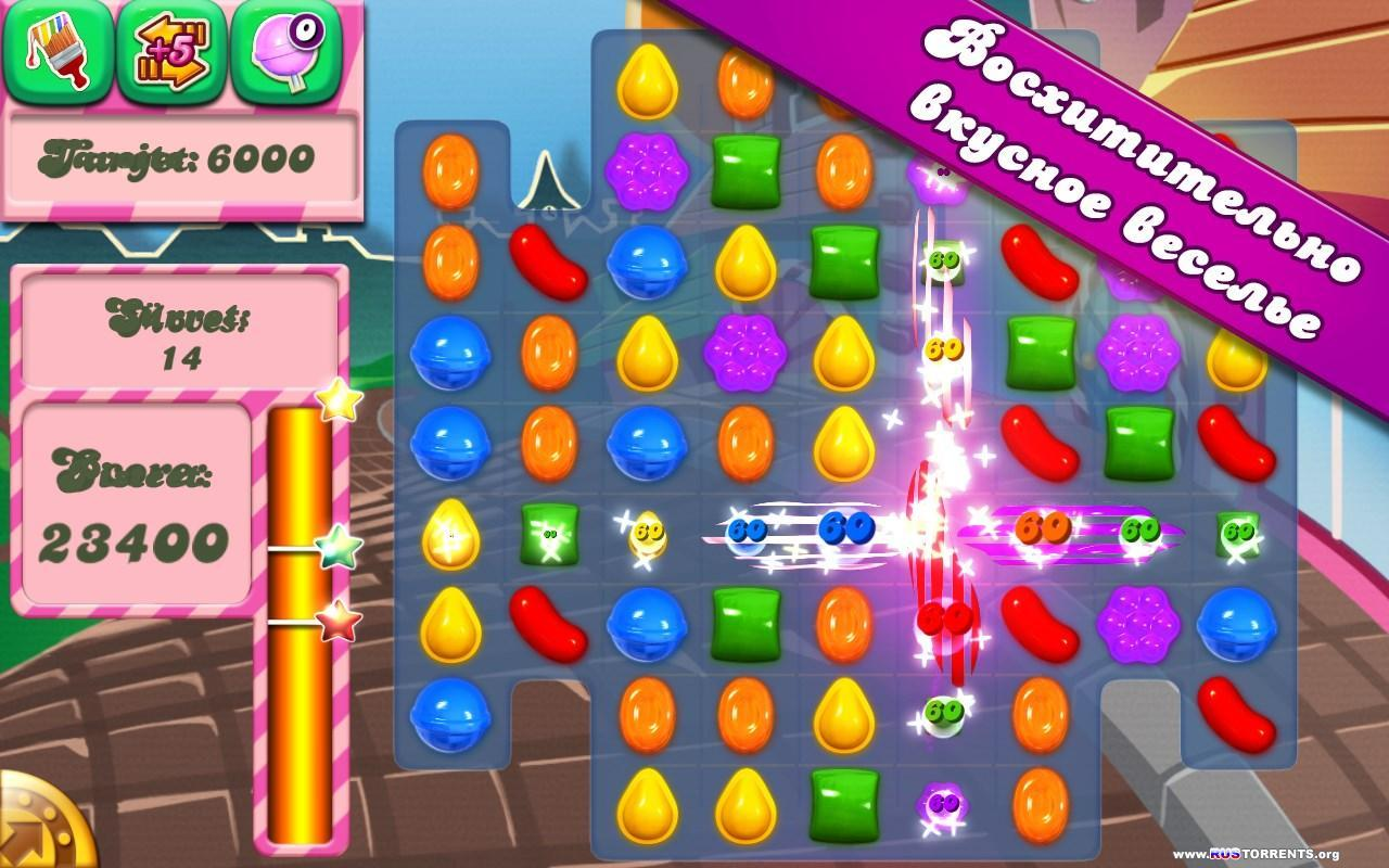 Candy Crush Saga v1.38.1 | Android