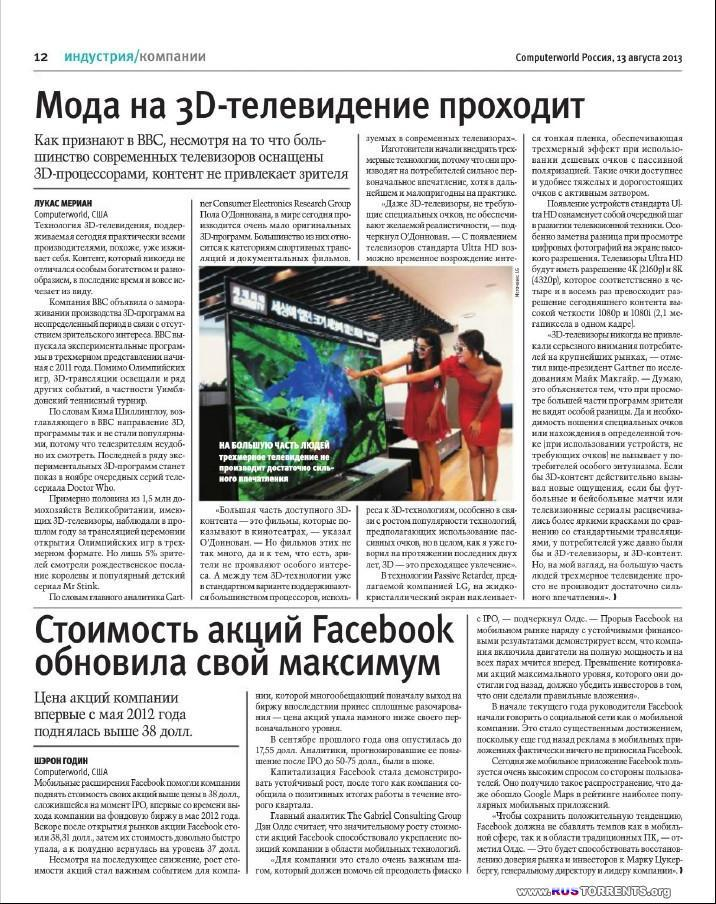 Computerworld �19
