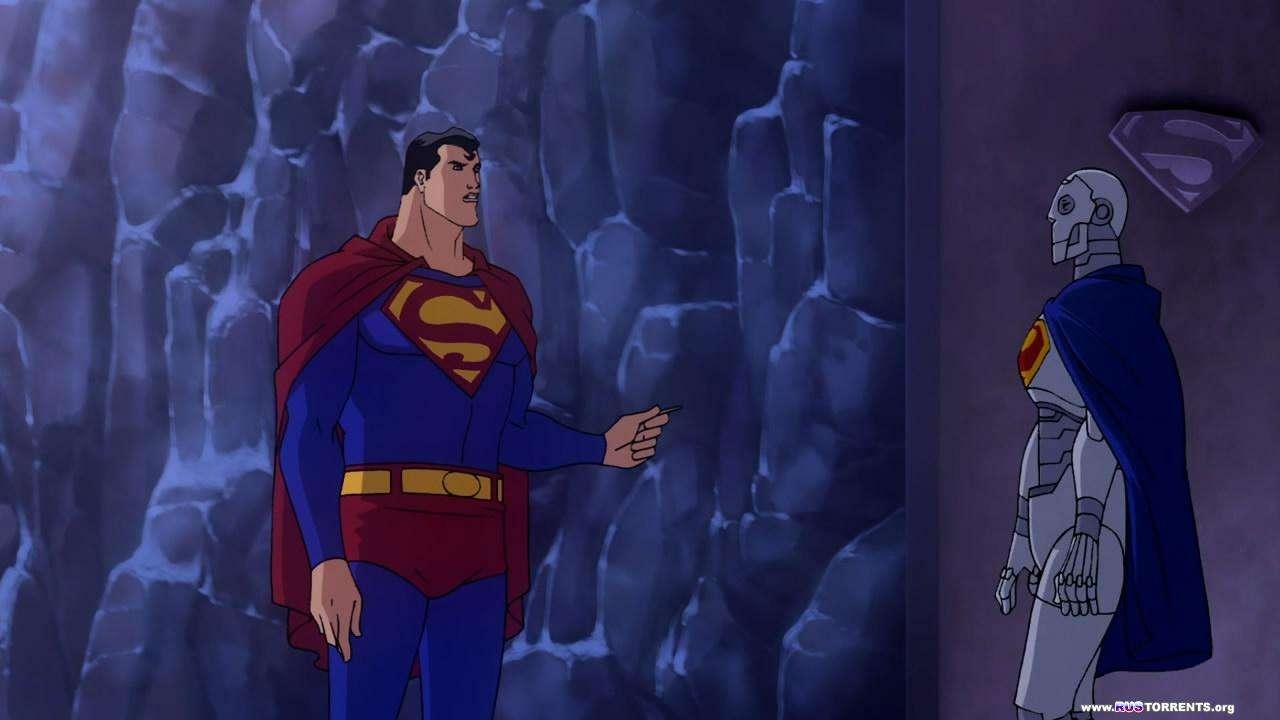 Сверхновый Супермен | BDRip 720p | Kapets's studios