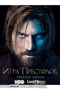 Игра престолов [02 сезон: 01-10 серия из 10] | HDTVRip | LostFilm
