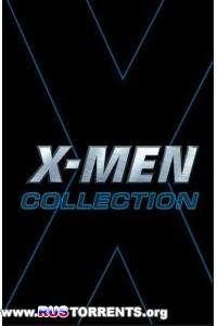 Люди Икс: Коллекция | BDRip 1080p