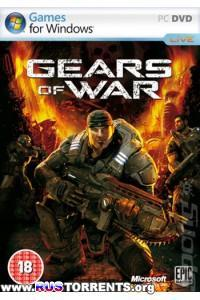 Gears of War | PC | RePack by Mizantrop1337
